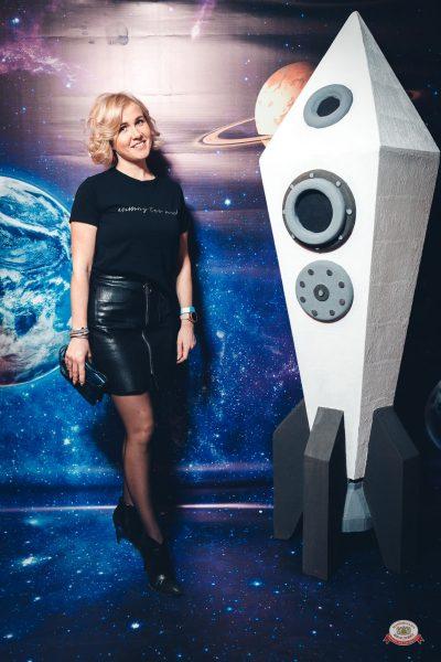День космонавтики: удачная посадка!, 12 апреля 2019 - Ресторан «Максимилианс» Тюмень - 0001