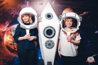 День космонавтики: удачная посадка!, 12 апреля 2019 - Ресторан «Максимилианс» Тюмень - 0003