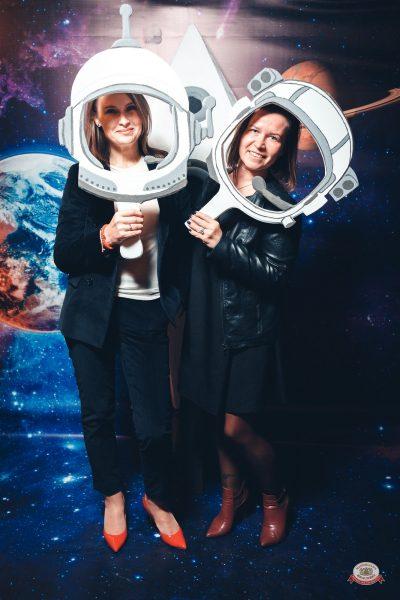 День космонавтики: удачная посадка!, 12 апреля 2019 - Ресторан «Максимилианс» Тюмень - 0004