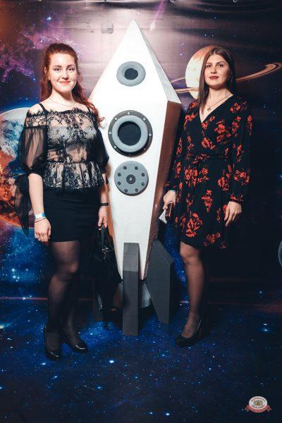 День космонавтики: удачная посадка!, 12 апреля 2019 - Ресторан «Максимилианс» Тюмень - 0005