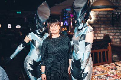 День космонавтики: удачная посадка!, 12 апреля 2019 - Ресторан «Максимилианс» Тюмень - 0009