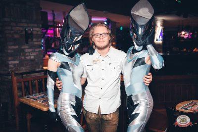 День космонавтики: удачная посадка!, 12 апреля 2019 - Ресторан «Максимилианс» Тюмень - 0015