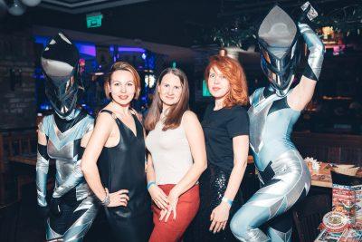 День космонавтики: удачная посадка!, 12 апреля 2019 - Ресторан «Максимилианс» Тюмень - 0016