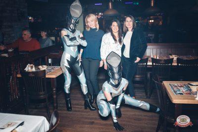День космонавтики: удачная посадка!, 12 апреля 2019 - Ресторан «Максимилианс» Тюмень - 0020