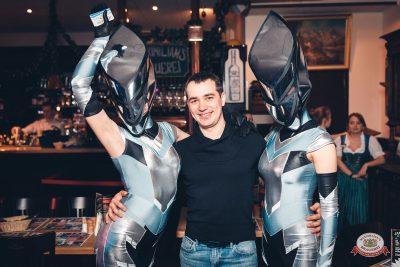 День космонавтики: удачная посадка!, 12 апреля 2019 - Ресторан «Максимилианс» Тюмень - 0023