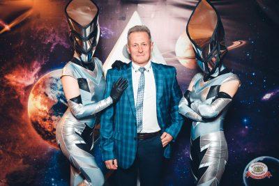 День космонавтики: удачная посадка!, 12 апреля 2019 - Ресторан «Максимилианс» Тюмень - 0026
