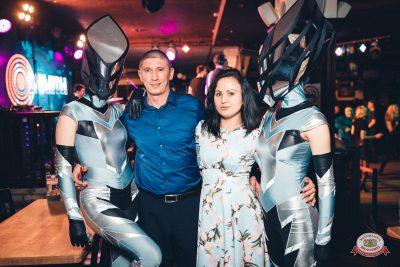 День космонавтики: удачная посадка!, 12 апреля 2019 - Ресторан «Максимилианс» Тюмень - 0041