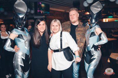 День космонавтики: удачная посадка!, 12 апреля 2019 - Ресторан «Максимилианс» Тюмень - 0042