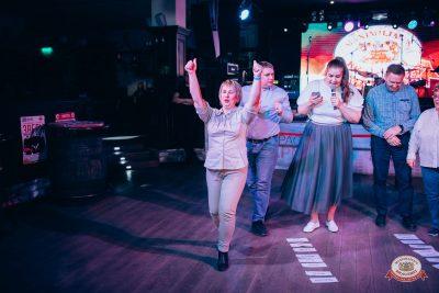 День космонавтики: удачная посадка!, 12 апреля 2019 - Ресторан «Максимилианс» Тюмень - 0049