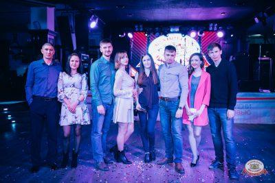 День космонавтики: удачная посадка!, 12 апреля 2019 - Ресторан «Максимилианс» Тюмень - 0062