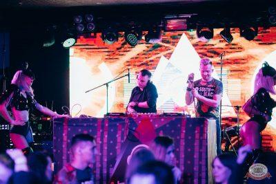 «Дыхание ночи»: Dj Vadim Adamov, 19 апреля 2019 - Ресторан «Максимилианс» Тюмень - 1
