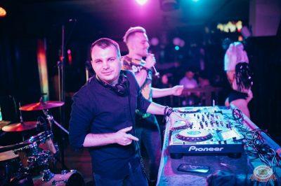 «Дыхание ночи»: Dj Vadim Adamov, 19 апреля 2019 - Ресторан «Максимилианс» Тюмень - 11