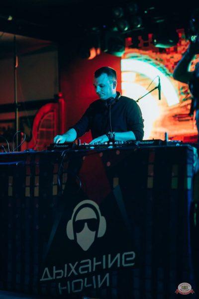 «Дыхание ночи»: Dj Vadim Adamov, 19 апреля 2019 - Ресторан «Максимилианс» Тюмень - 14