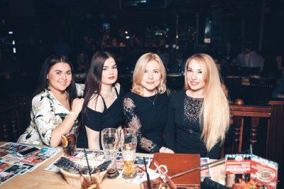 «Дыхание ночи»: Dj Vadim Adamov, 19 апреля 2019 - Ресторан «Максимилианс» Тюмень - 15