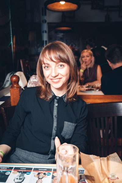 «Дыхание ночи»: Dj Vadim Adamov, 19 апреля 2019 - Ресторан «Максимилианс» Тюмень - 17