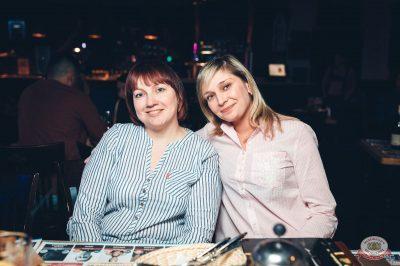 «Дыхание ночи»: Dj Vadim Adamov, 19 апреля 2019 - Ресторан «Максимилианс» Тюмень - 18