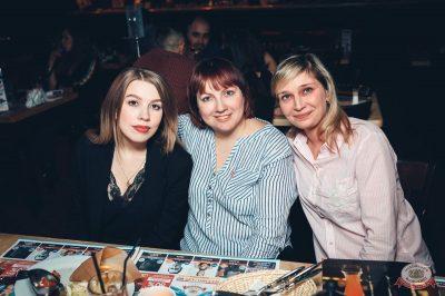 «Дыхание ночи»: Dj Vadim Adamov, 19 апреля 2019 - Ресторан «Максимилианс» Тюмень - 19