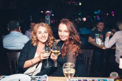 «Дыхание ночи»: Dj Vadim Adamov, 19 апреля 2019 - Ресторан «Максимилианс» Тюмень - 20