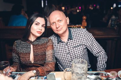 «Дыхание ночи»: Dj Vadim Adamov, 19 апреля 2019 - Ресторан «Максимилианс» Тюмень - 25