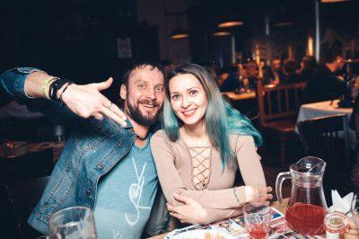«Дыхание ночи»: Dj Vadim Adamov, 19 апреля 2019 - Ресторан «Максимилианс» Тюмень - 26
