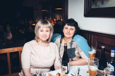 «Дыхание ночи»: Dj Vadim Adamov, 19 апреля 2019 - Ресторан «Максимилианс» Тюмень - 28