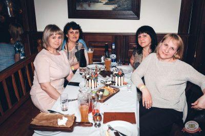 «Дыхание ночи»: Dj Vadim Adamov, 19 апреля 2019 - Ресторан «Максимилианс» Тюмень - 30