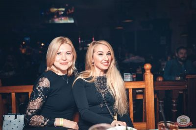 «Дыхание ночи»: Dj Vadim Adamov, 19 апреля 2019 - Ресторан «Максимилианс» Тюмень - 31