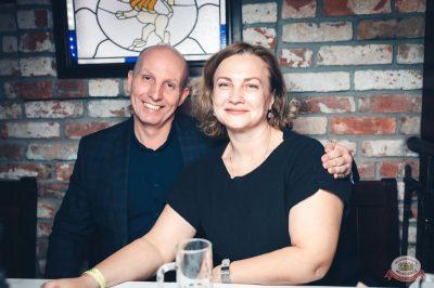 «Дыхание ночи»: Dj Vadim Adamov, 19 апреля 2019 - Ресторан «Максимилианс» Тюмень - 33