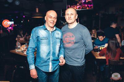 «Дыхание ночи»: Dj Vadim Adamov, 19 апреля 2019 - Ресторан «Максимилианс» Тюмень - 36