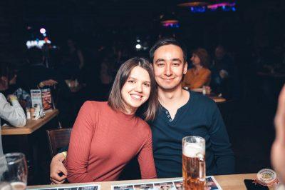 «Дыхание ночи»: Dj Vadim Adamov, 19 апреля 2019 - Ресторан «Максимилианс» Тюмень - 39