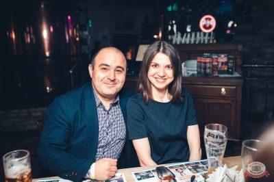 «Дыхание ночи»: Dj Vadim Adamov, 19 апреля 2019 - Ресторан «Максимилианс» Тюмень - 40