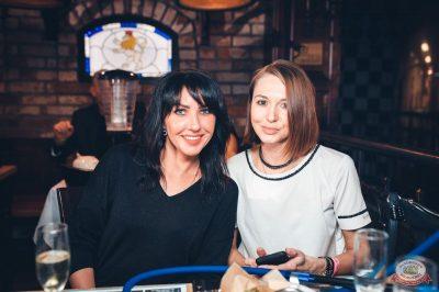 «Дыхание ночи»: Dj Vadim Adamov, 19 апреля 2019 - Ресторан «Максимилианс» Тюмень - 41
