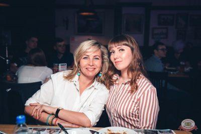 «Дыхание ночи»: Dj Vadim Adamov, 19 апреля 2019 - Ресторан «Максимилианс» Тюмень - 42