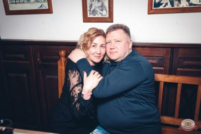 «Дыхание ночи»: Dj Vadim Adamov, 19 апреля 2019 - Ресторан «Максимилианс» Тюмень - 44