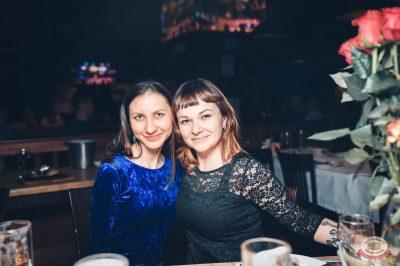 «Дыхание ночи»: Dj Vadim Adamov, 19 апреля 2019 - Ресторан «Максимилианс» Тюмень - 45