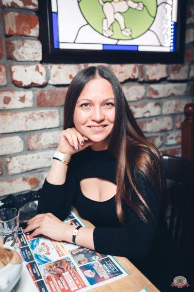 Mgzavrebi, 21 апреля 2019 - Ресторан «Максимилианс» Тюмень - 17