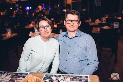 Mgzavrebi, 21 апреля 2019 - Ресторан «Максимилианс» Тюмень - 22