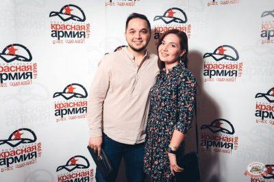 Mgzavrebi, 21 апреля 2019 - Ресторан «Максимилианс» Тюмень - 48