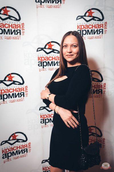 Mgzavrebi, 21 апреля 2019 - Ресторан «Максимилианс» Тюмень - 51