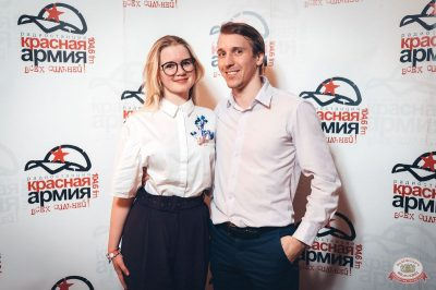 Pizza, 25 апреля 2019 - Ресторан «Максимилианс» Тюмень - 14