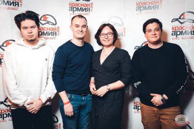 Pizza, 25 апреля 2019 - Ресторан «Максимилианс» Тюмень - 25