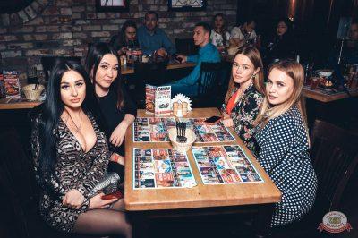 Pizza, 25 апреля 2019 - Ресторан «Максимилианс» Тюмень - 29