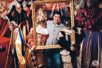 «Дыхание ночи»: «Masquerade party», 27 апреля 2019 - Ресторан «Максимилианс» Тюмень - 10