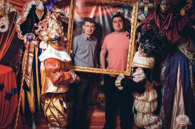 «Дыхание ночи»: «Masquerade party», 27 апреля 2019 - Ресторан «Максимилианс» Тюмень - 11