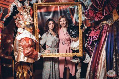 «Дыхание ночи»: «Masquerade party», 27 апреля 2019 - Ресторан «Максимилианс» Тюмень - 12