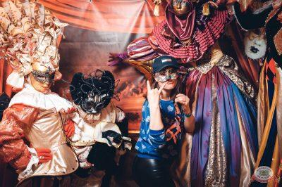 «Дыхание ночи»: «Masquerade party», 27 апреля 2019 - Ресторан «Максимилианс» Тюмень - 2