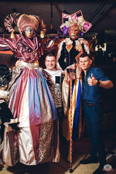 «Дыхание ночи»: «Masquerade party», 27 апреля 2019 - Ресторан «Максимилианс» Тюмень - 20