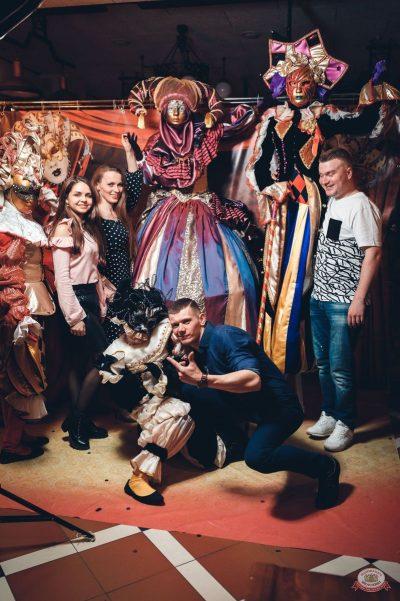 «Дыхание ночи»: «Masquerade party», 27 апреля 2019 - Ресторан «Максимилианс» Тюмень - 21