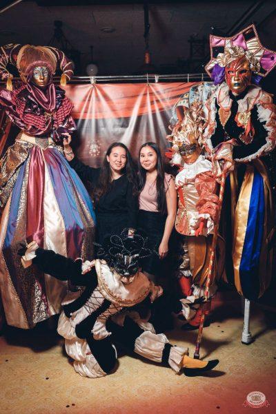 «Дыхание ночи»: «Masquerade party», 27 апреля 2019 - Ресторан «Максимилианс» Тюмень - 23