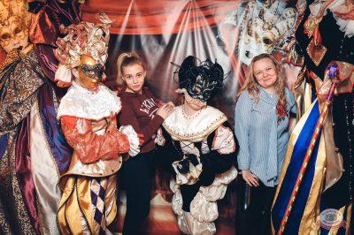 «Дыхание ночи»: «Masquerade party», 27 апреля 2019 - Ресторан «Максимилианс» Тюмень - 24
